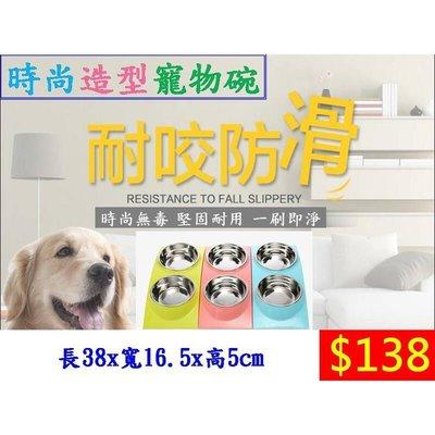 【億品會】犬貓鼠兔通用 時尚造型 寵物碗 寵物餵食器 狗碗 貓碗 狗餵食器 貓餵食器