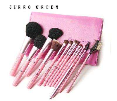 【愛來客 】Cerro Qreen專業時尚刷具組芭比粉13支專業化妝刷套刷組