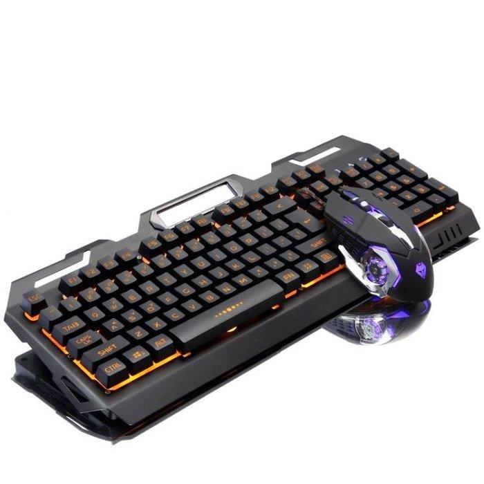 機械鍵盤鼠標套裝游戲家用有線台式電腦筆記本外接鍵鼠HL
