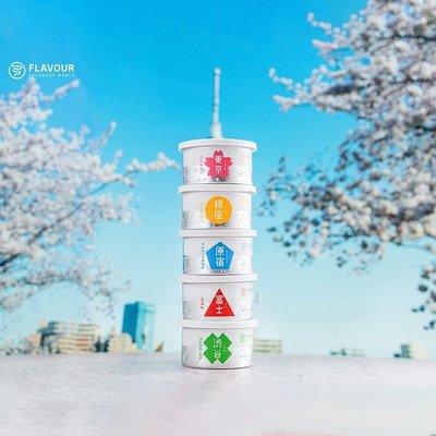 FLAVOUR 車用芳香罐 日本城市系列 數字系列 香水罐頭商品規格不同 售價不同@om22539