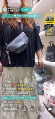 韓國 質感小眾 文青 品牌 真皮小小半月包 胸包