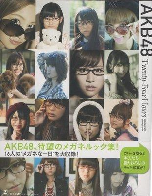 AKB48 Twenty-Four Hours 寫真集