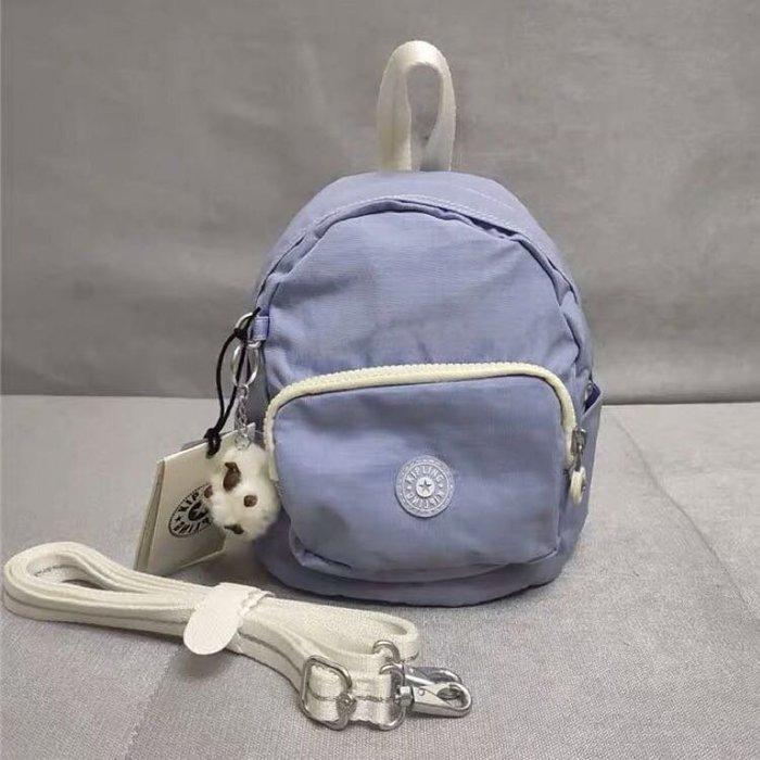 Kipling 猴子包 mini 12673 柔光紫 多用肩背斜背輕量雙肩後背包 小號 防水 限時優惠