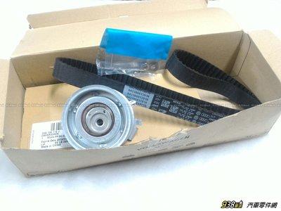 938嚴選 正廠 PASSAT BORA GOLF A3 BEETLE 正時皮帶組 原廠 時規皮帶 正時皮帶 時規惰輪