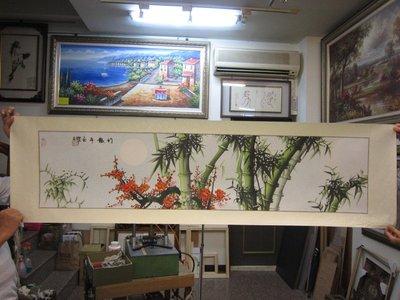 『府城畫廊-手繪國畫』竹子畫-節節高昇-竹報平安-43x158-(可加框)-歡迎查看關於我來聯繫-AG44