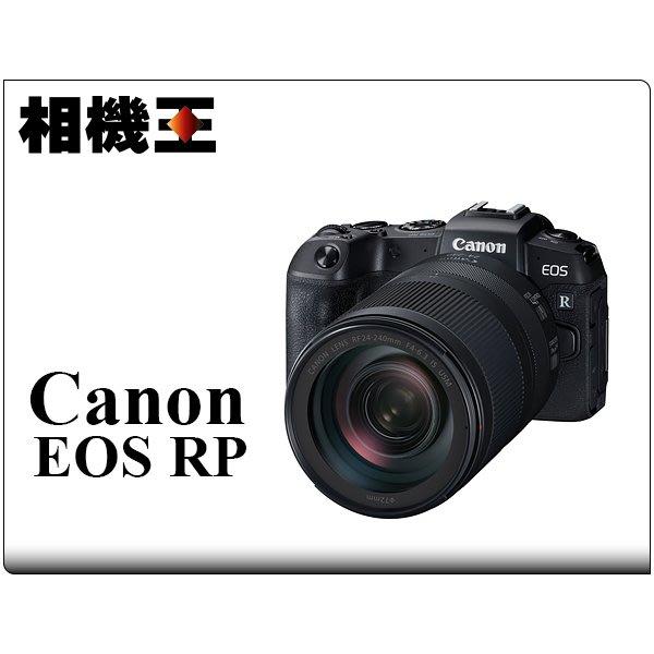 ☆相機王☆Canon EOS RP Kit組〔含24-240mm〕公司貨【接受客訂】5