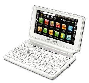 無敵 電腦辭典 翻譯機 白色  (CD-869 CD869 )