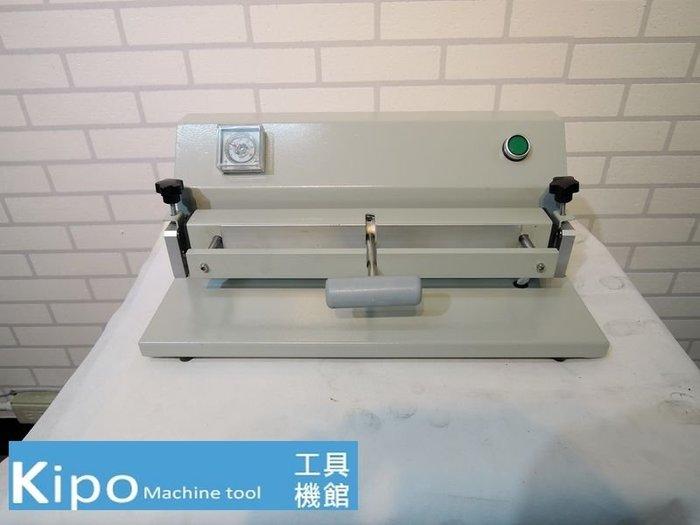 相冊壓槽機 精裝壓槽機 熱銷桌面式壓槽機 電動壓線機 騎縫線 虛線 撕線 壓痕機-NJF002109A