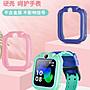 小天才兒童電話手錶Z5&Z5A 保護套