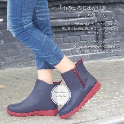 =M.N.S=⭐️現貨在台⭐️日本進口 雨季必備 時尚撞色短雨靴 現貨+預購