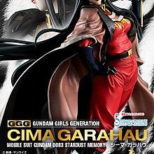 MegaHouse GGG 機動戰士高達 0083 星塵回憶錄 西瑪 卡拉豪 Stardust Memory Cima Garahau 特典版 全新現貨