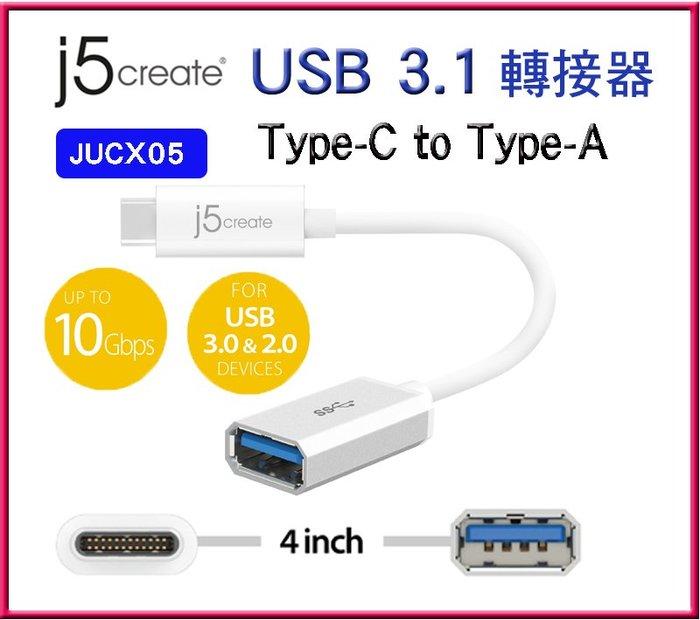 【開心驛站】凱捷  j5 create JUCX05 USB 3.1 Type-C to Type-A 轉接線