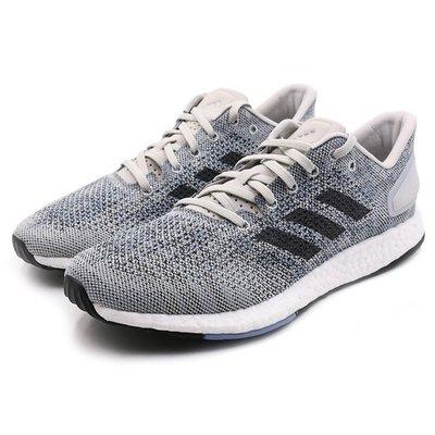 ADIDAS PUREBOOST DPR 灰色 灰黑白 訓練 編織 緩震 慢跑鞋 愛迪達 CM8322 請先詢問庫存