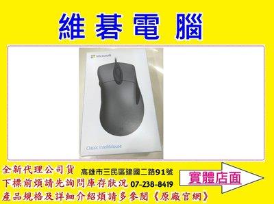 【高雄維碁電腦】Microsoft 微軟 經典閃靈鯊 USB 滑鼠