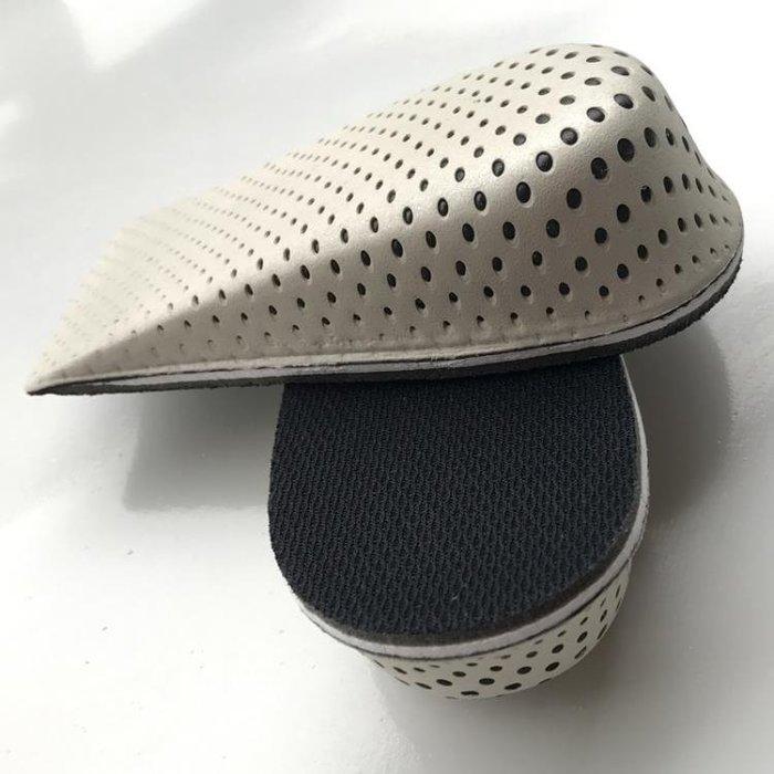 超輕便舒適隱形運動內增高鞋墊防臭透氣男士女式2/3/4cm