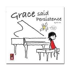 @水海堂@ 風車 Grace said Persistence(英文版)