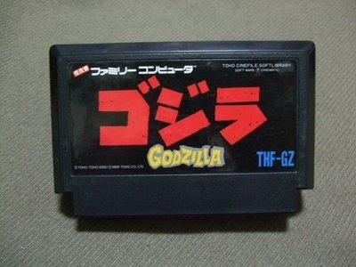 『懷舊電玩食堂』《正日本原版》【任天堂FC紅白機】酷斯拉 哥吉拉 GODZILLA (賣場裡另有其它【任天堂】相關電玩遊