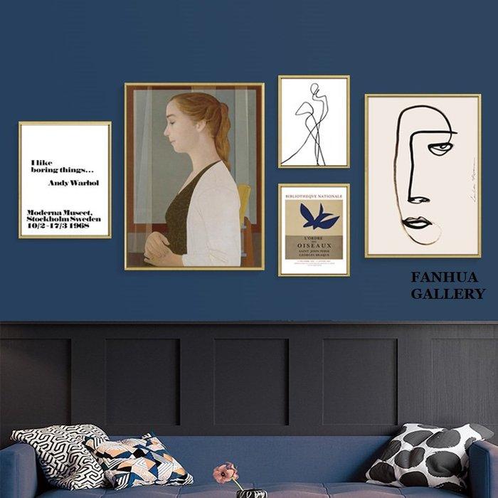 C - R - A - Z - Y - T - O - W - N 文創藝術抽象線條裝飾組合掛畫臥室床頭創意版畫民宿牆畫