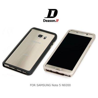 --庫米--Deason.iF Samsung Note 5 N9200 / N9208 磁吸金屬邊框 鋁合金框