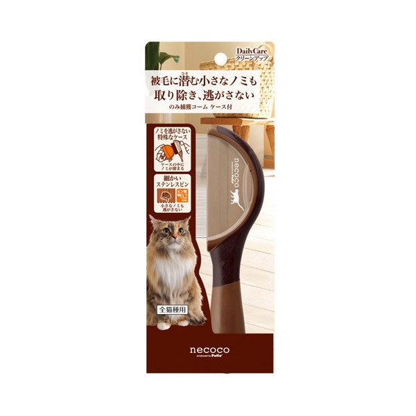 貝果貝果 日本  necocoa 木質色 貓專用除毛梳 / 除蚤梳 /  貓咪專用 [C601]