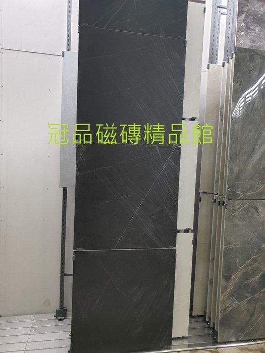◎冠品磁磚精品館◎西班牙進口精品 霧面黑白根細紋-80x80cm