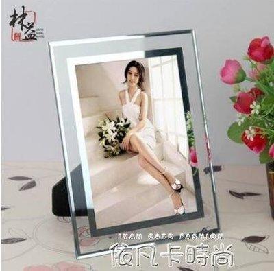 沖印洗照片加相框擺臺創意七寸水晶5 6 7 8 10A4玻璃像框韓版定制YFKS13350