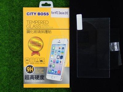 肆 CITY BOSS HTC DeSire EYE DEYE 保貼 鋼化玻璃 EYE CB亮面半版滿膠