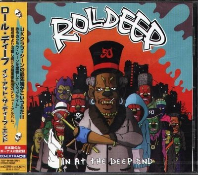 (甲上唱片) Roll Deep In At The Deep End - 日盤  +2BONUS  +1VIDEO