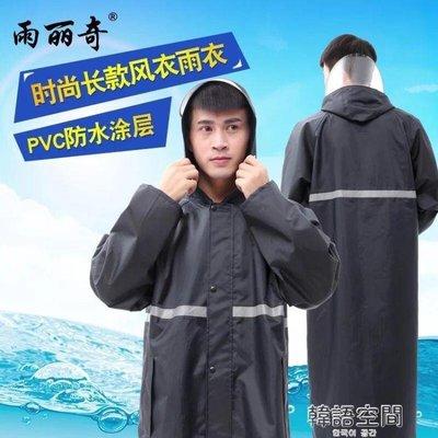雨衣成人徒步男女韓國時尚防水騎行雨披加長加厚防雨全身連體戶外