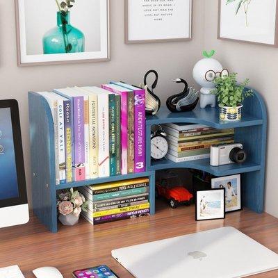 桌面收納 儲物架 簡易書桌上的學生伸縮書架兒童小型置物架家用桌面辦公室收納整理