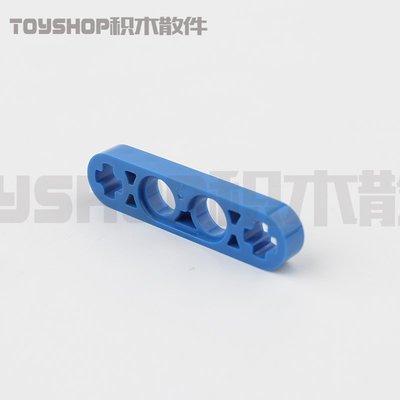 拼搭積木 雙鷹咔搭國產 1x4帶軸栓孔臂(薄) 32449 藍色421074 2孔薄連桿 心選優品 購物節~