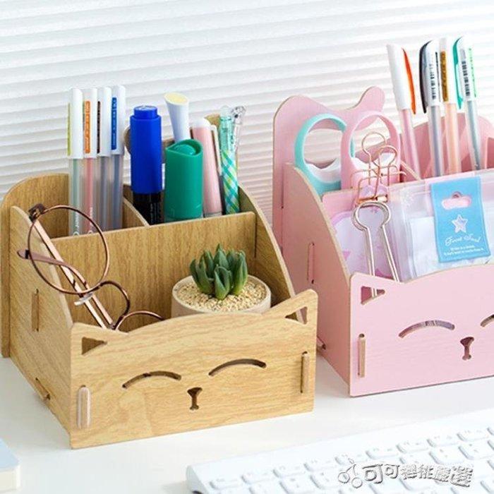 筆筒 咔巴熊創意時尚筆筒韓國風小清新可愛diy收納盒木質木制復古