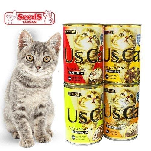【??培菓寵物48H出貨??】SEEDS》台灣惜時 Us Cat愛貓餐罐 400g*1罐 特價30元 自取不打折