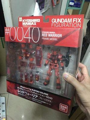 [GFF] 全新 Gundam FIx Figuration 0040 高達狂四郎紅戰士Kyoshiro Maniax Red Warrior