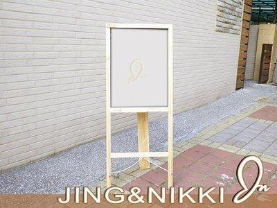 黑板/白板【單面白板告示牌】木框白板 落地式白板 客製化白板 台南黑板 廣告看板 宣傳告示牌*JING&NIKKI