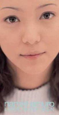 安室奈美惠-I HAVE NEVER SEEN-單曲CD,日版,已拆封,免運