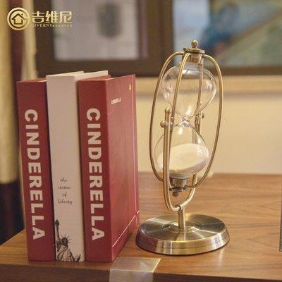 〖洋碼頭〗家居歐式樣板房沙漏計時器裝飾品擺件客廳工藝品沙漏書房書櫃創意 jwn143