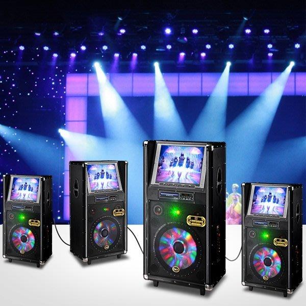 5Cgo【批發】含稅會員有優惠 5Cgo 45753557053 戶外音響15寸大功率廣場舞音響戶外音箱移動拉杆音箱