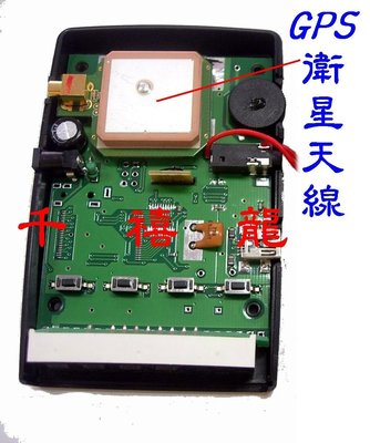 *豐原區千禧龍*掃描者 mini GPS衛星定位固定照相接收警示測速器,白光顯示面板(貨到付款免運費)