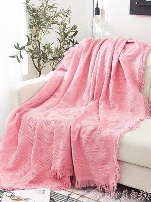 沙發罩 北歐純色沙發巾ins沙發布全蓋網紅毯子單簡約沙發套沙發墊蓋布罩 suger