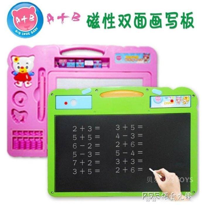 兒童磁性寫字板畫板塗鴉板小黑板寶寶塗鴉手寫玩具家用雙面1-3歲ATF