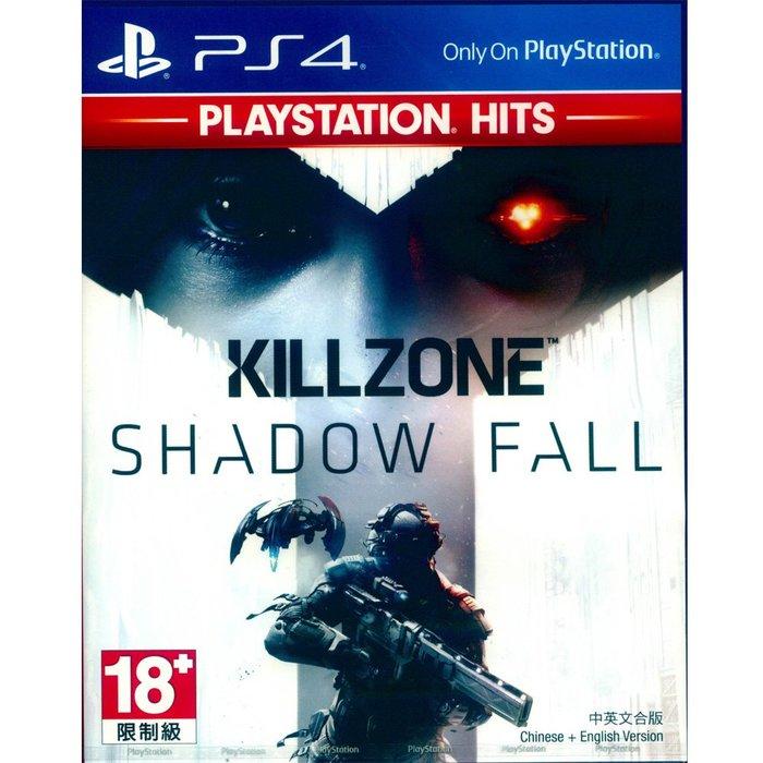 (現貨全新) PS4 殺戮地帶:闇影墮落 中英文亞版 Killzone: Shadow Fall