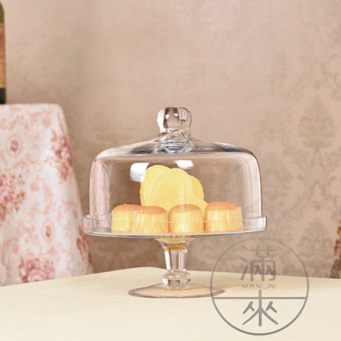 直徑24cm 歐式透明玻璃蛋糕盤【奇滿來】高腳託盤蛋糕架 蛋糕罩 水果盤 婚禮道具 蛋糕盤 甜品台 擺件 ADUP