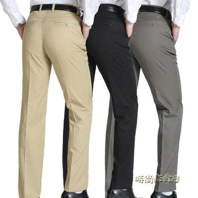 夏季薄款中年男士休閒褲高腰中老年直筒大碼簡約百搭爸爸裝長褲子【全館免運】