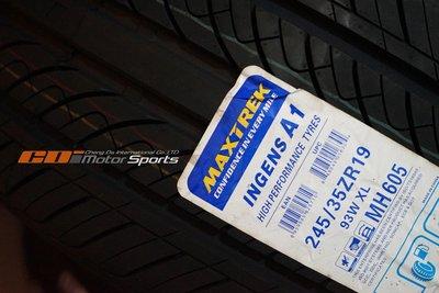 MAXTREK 新迪斯 MAXIMUS M1 255/35/18 靜音型輪胎街跑胎 / 制動改