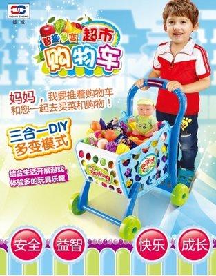 幼之圓*智趣多變超市購物推車~三合一可變換娃娃超市手推車~家家酒玩具