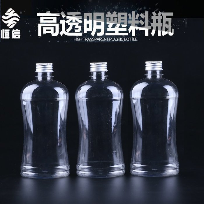 工廠直銷 500ml塑料瓶 PET塑料瓶 扁形 透明塑料瓶  扁形鋁蓋款式
