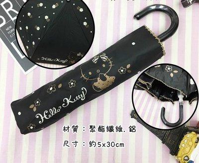 【傳說企業社】日日本進口 正版授權 Hello Kitty 彎把摺疊傘 雨傘 握把 折疊傘 雨具 收納攜帶方便 療癒系