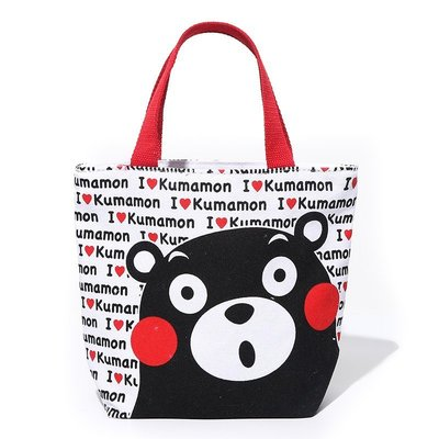 ☆Eric Zakka☆日本熊本熊Kumamon 經典百搭提包拉鍊款 帆布包 手提包 手提袋 小物包【現貨】JH1162