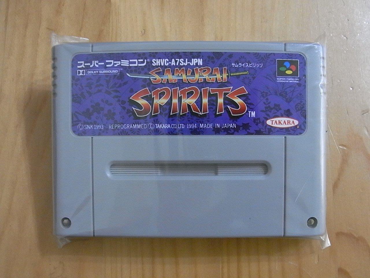 【小蕙館】SFC日版卡帶 ~ Samurai Spirits 侍魂